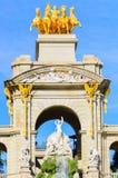 Park De la Ciutadella in Barcelona Royalty Free Stock Photo
