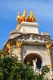 Barcelona park Stock Image