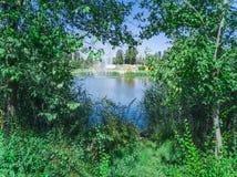 102-Park de um arco-íris Fotos de Stock