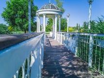 105-Park de um arco-íris Fotos de Stock Royalty Free