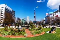 Park# di Odori, Sapporo Fotografia Stock Libera da Diritti