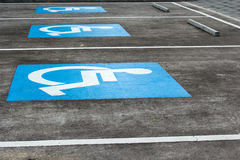 Park for disabled people Royalty Free Stock Photos