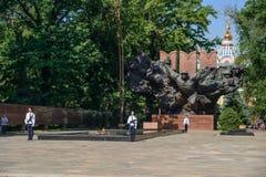 Park door 28 Panfilov ` s gardesoldaat wordt genoemd die Royalty-vrije Stock Afbeelding