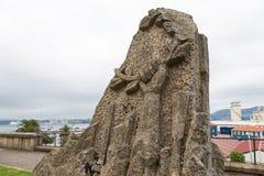 Park in Ferrol, Galicië, Spanje Royalty-vrije Stock Foto