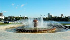 Park, fontein Stock Fotografie