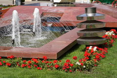 Park fountain Royalty Free Stock Image
