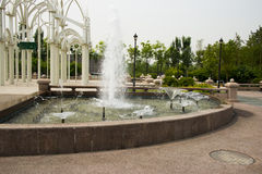 Park fountain Stock Image