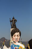 Park Geun-hye Photo stock