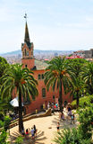 Park Guell Royalty Free Stock Photography