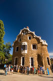 Park Guell by architect Antoni Gaudi in Barcelona, Catalonia, Spain. Royalty Free Stock Photography