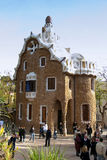 Park Guell - Barcelona Royalty-vrije Stock Afbeelding