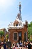 Park Guell, Barcelona Arkivfoton