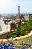 Park Guell, Barcelona Stock Images