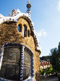 Park Guell, Barcelona Royalty Free Stock Images