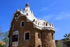 Park Guell, Barcelona. Building at the entrance of the park Guell, Barcelona, Spain Royalty Free Stock Images