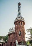 Park Guell in Barcelona. Catalonia, Spain Stock Images