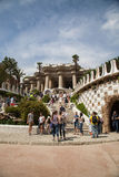 Park Guell Barcelona Stock Photo