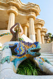 Park Guell, Barcelona Stock Photo