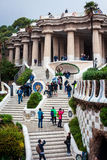 Park Guell in Barcelona on a rainy day Royalty Free Stock Image