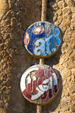 Park Guell in Barcelona, Spain. Mosiac in Park Guell in Barcelona, Spain Stock Photos