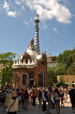 Park Guell in Barcelona Spain Royalty Free Stock Image