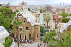 Park Guell ,Barcelona Spain Stock Images