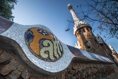 Park guell barcelona spain Stock Image