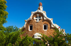 Park Guell. Barcelona, Spain Royalty Free Stock Photos