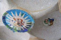 Park Guell in Barcelona, Spanje Stock Afbeelding