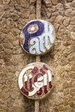 Park Guell Ceramics Stock Photography