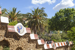 Park guell Stock Photography
