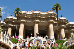 Park Guell Entrance Royalty Free Stock Photos