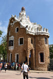 Park Guell gatehouse Royalty Free Stock Images
