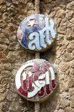 Park Guell sign Royalty Free Stock Image