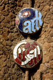 Park Guell sign at the entrance , Barcelone, Spain Stock Photography