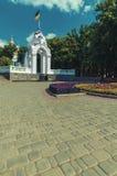 Park in het Kharkov-stadscentrum en de Fontein royalty-vrije stock fotografie