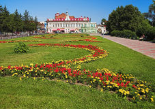 Park and historic buildings in the center of Tomsk Stock Image