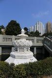 park hong kongu Zdjęcie Stock