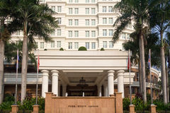 Park Hyatt HCMC Royalty Free Stock Images