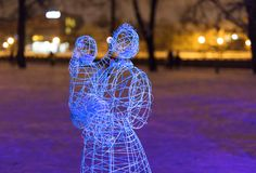 The park of illuminated sculptures They Were Here Stock Photo