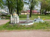 PARK KIEV IN MINIATURE, KIEV, UKRAINE stock photos