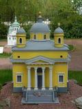 PARK KIEV IN MINIATURE, KIEV, UKRAINE stock image