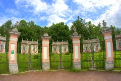 Park Kuskovo. Russian histori park in Moscow Royalty Free Stock Images