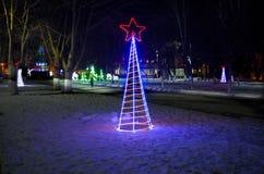 Park named Belousov - night. Royalty Free Stock Photo