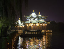 Park in Nantong China Royalty Free Stock Photo