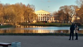 The Park of the Palace. The Park and pond of the Palace Stock Image