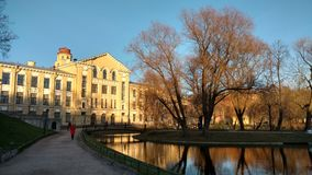 The Park of the Palace. The Park and pond of the Palace Royalty Free Stock Image