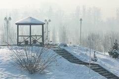 Park. First prizident, lands in the fog in winter. Kazakhstan. Almaty Stock Image
