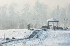 Park. First prizident, lands in the fog in winter. Kazakhstan. Almaty Royalty Free Stock Photo