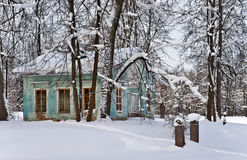 Park pavilion in winter Royalty Free Stock Image